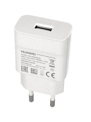 شارژر اورجینال فست هواوی Huawei Quick Charge Fast Charge